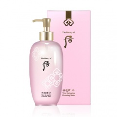 THE HISTORY OF WHOO VITAL HYDRATING CLEANSING WATER 400ml
