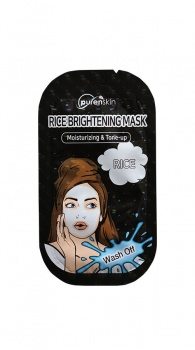 PURENSKIN - Wash-off Series & SleepingPack (RICE) - RICE BRIGHTENING MASK WASH OFF