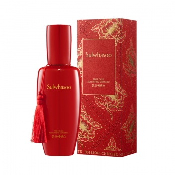 SULWHASOO FIRST CARE ACTIVATING SERUM EX 2020 EDITION 120ml